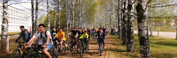 Участники велопробега поддержали Пятую Глобальную неделю безопасности дорожного движения ООН