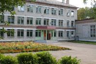 МКОУ «Центр образования им. А. Некрасова»