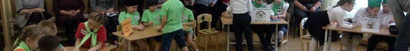 В детских садах города Кирово-Чепецка закончилась традиционная экологическая игра-марафон  «Природа Кировской области»