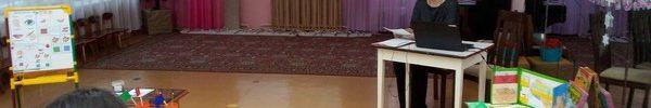 10 декабря в МБДОУ детском саду № 6 прошел Единый методический день