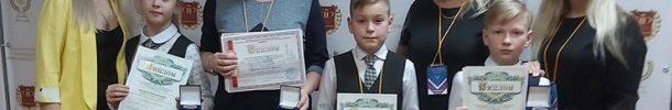 Успешное выступление учеников 4 А класса  в Международном и Всероссийском конкурсах исследовательских работ