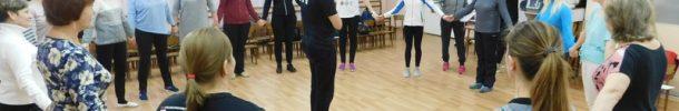 Городской семинар-практикум для инструкторов по физической культуре  в МАДОУ детском саду «Надежда» «Адаптивная физическая культура в процессе формирования навыков здоровьесбережения в ДОУ с детьми с ОВЗ»